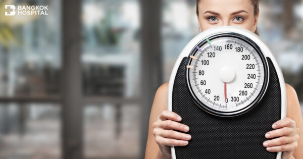 ก่อนจะลดน้ำหนัก คุณรู้จักความอ้วนดีแล้วหรือยัง?
