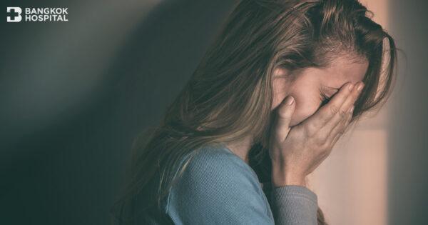 รักษาโรคซึมเศร้า