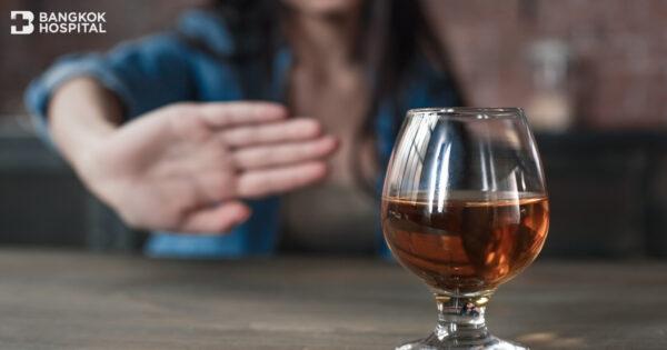 Quitting Alcoholism