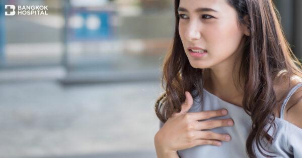 Treatment of Gastroesophageal Reflux Disease (GERD)