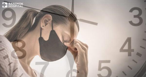 จิตแพทย์แนะ จัดการความเครียดรับมือ COVID-19 ไม่ให้ป่วยใจ