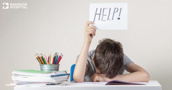 ลูกของคุณเสี่ยงมีพฤติกรรมคล้ายออทิสติกหรือไม่
