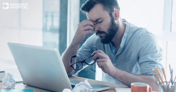Computer Vision Syndrome (CVS) ตาไม่สบายเมื่อติดจอคอม