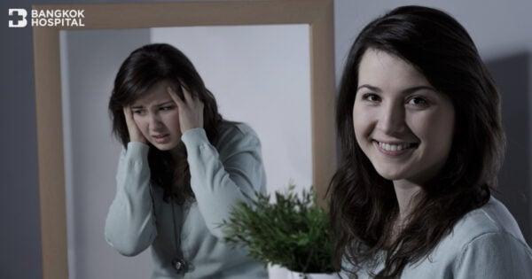 โรคอารมณ์แปรปรวน (Bipolar Disorder)