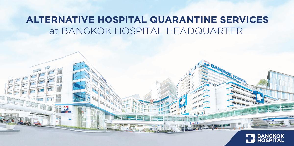 Hospital Quarantine Service