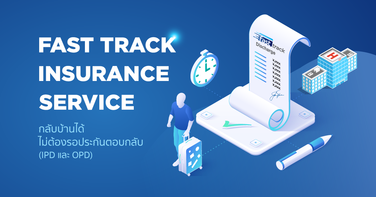 Payment Fast Track