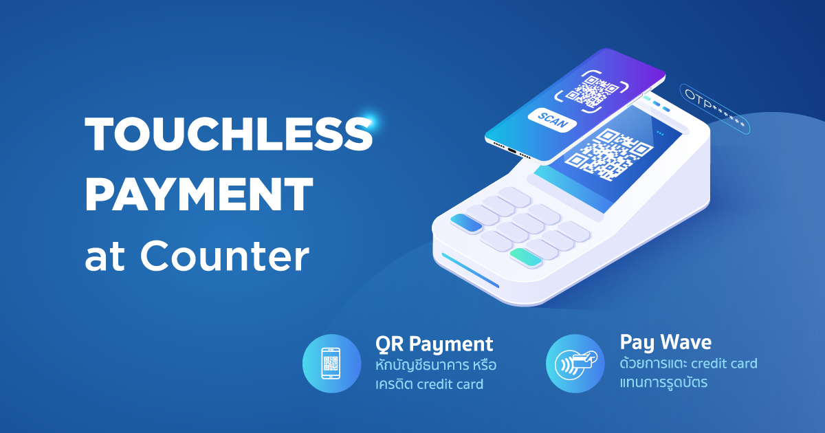 Payment Touchless